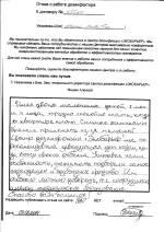 Уничтожение крыс и мышей в Москве