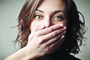 Борьба с неприятными запахами